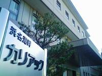 カリアック(商工会議所福利研修センター)