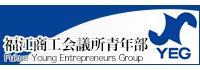 長崎県産業デザインネットワーク